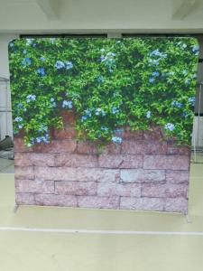 event backdrop